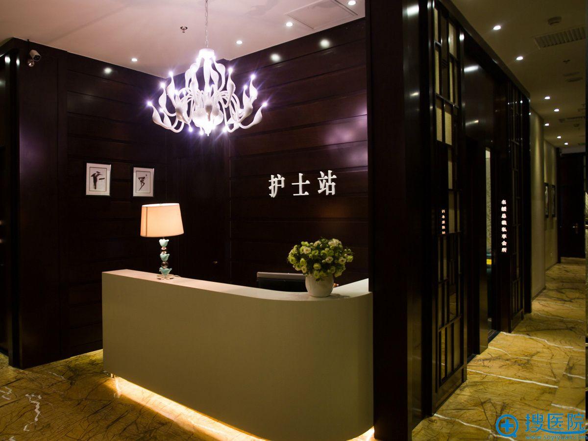 北京联合丽格医疗美容医院护士站