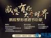 深圳鹏程感恩节巨献进口假体隆胸19800元 老顾客部分项目五折起