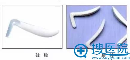 假体隆鼻的材料硅胶和膨体展示