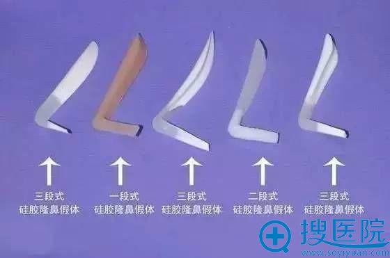 硅胶假体隆鼻材料