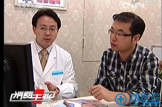 2012年4月26日,CCTV2《消费主张》栏目播放了红酒木瓜真能丰胸吗?提醒想要丰胸的求美者选择正规医院,有经验的专家,了解科学的医学方式和方法。