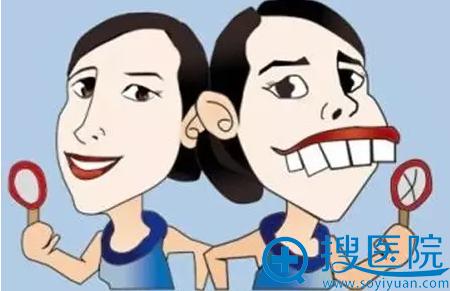 沈阳百嘉丽专家告诉你 只看牙齿就能断定你的颜值