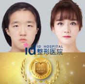 韩国ID整形医院选为双鄂手术优秀医院 朴相熏正颌手术费用