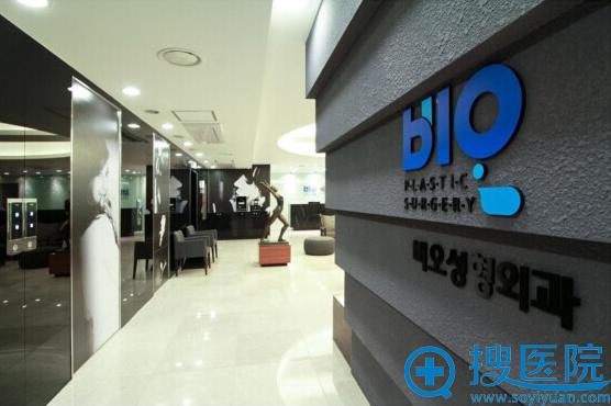 韩国bio整形医院实拍