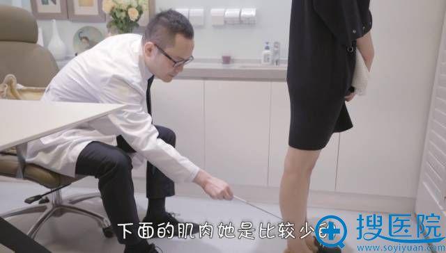 瘦腿针注射前踮脚确认是否需要注射