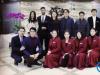 大韩柏恩整形外科正式签约入驻武汉唯韩医疗美容团队