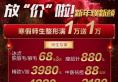 四川华美紫馨整形医院2017年【最新】价格表 消费满一万送一万