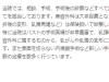 日本丰胸+隆鼻整形大师【高柳进医生案例】及整形价格表