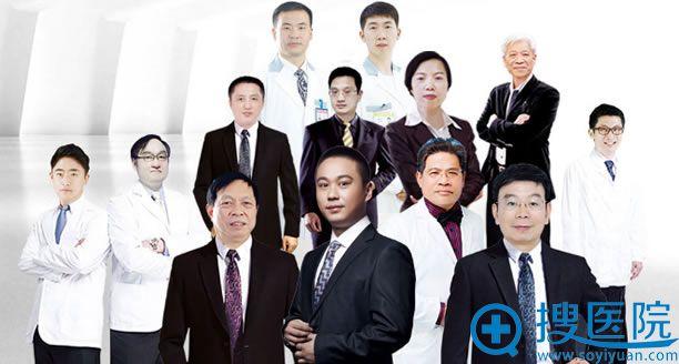 南京奇致整形医院医生团队