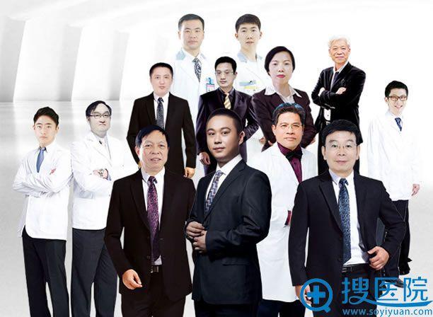 南京奇致整形医生团队
