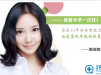 韩国原辰整形外科医院 黄仁硕院长双眼皮修复案例方法解析Q&A