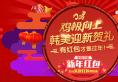 安徽韩美新年派发AR实景红包 万元红包+低价项目等你抢