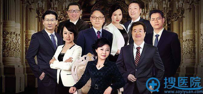 郑州东方整形知名医生团队