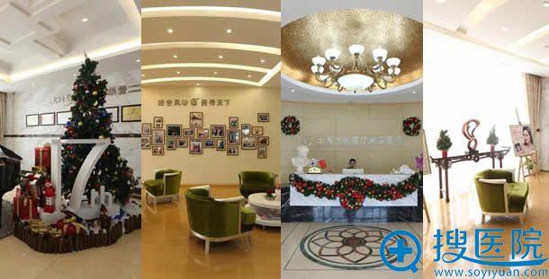 上海华美整形医院环境图