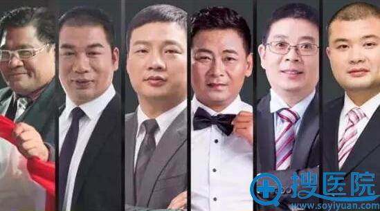 亚太新春美肤年货节亲诊专家有:常龙海、陈政军、王跃星、王金州、彭剑