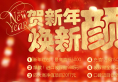 杭州格莱美春节整形优惠活动价格表 四大高净值项目2017元