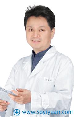 韩国BIO整形医院 辛容镐 院长