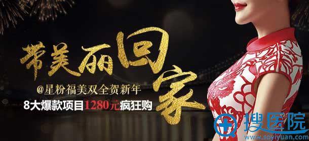 上海艺星整形医院1月整形价格表