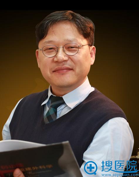 上海天大特聘医师河东镐
