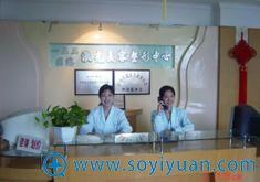 郑州153医院激光整形美容中心前台