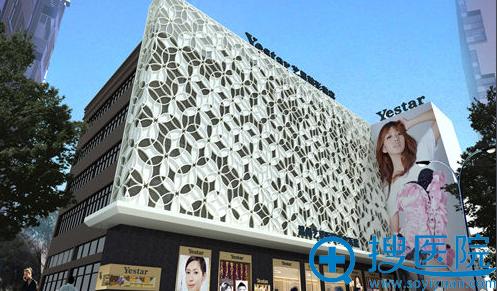 温州艺星医学美容医院大楼外景