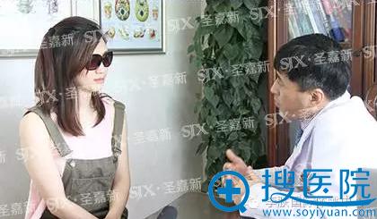北京圣嘉新李朕院长自体脂肪隆胸真人案例 一夕找回失去的性感