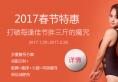 韩国原辰整形医院新春吸脂价格表 打破每逢佳节胖三斤的魔咒