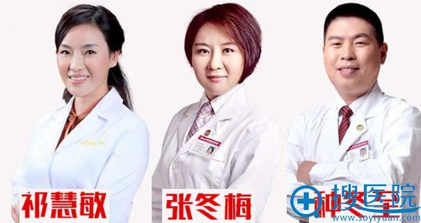 北京华韩1月皮肤美容医生坐诊表