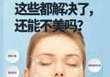 北京凯润婷整形开启微整形新时代 刘桂莲线雕解决衰老问题