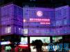 重庆华美整形美容医院怎么样 2017寒假整形价目表倾情回馈