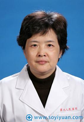 上海九院整形外科 刘宁飞 主任医师