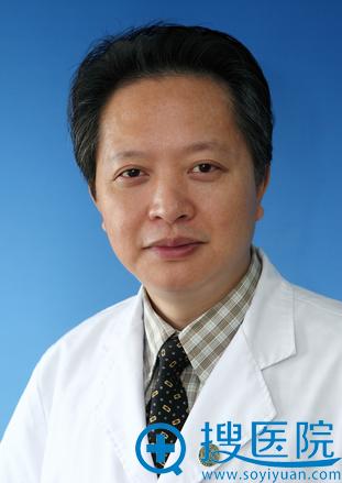 上海九院整形外科 李青峰教授、主任医师