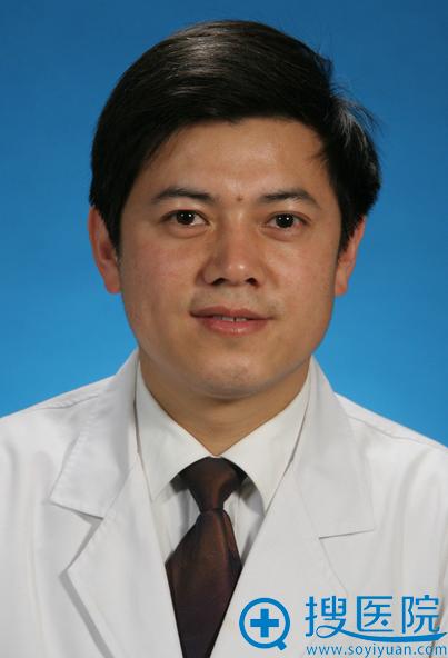 上海九院整形外科 曹卫刚 主任医师