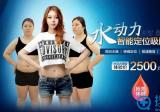 福州名韩整形医院水动力吸脂价格2500元 节后只需两周躺着变瘦