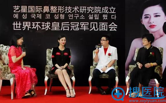 仇侃敏教授亮相艺星国际鼻整形技术研究院成立发布会