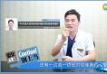 北京英煌医疗整形医院王勋院长骆峰鼻怎么办视频专访Q&A