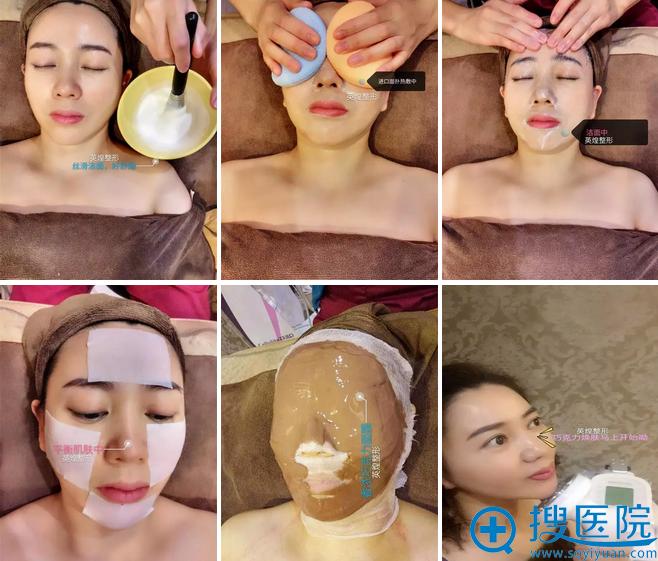 北京英煌皮肤管理中心皮肤护理项目流程