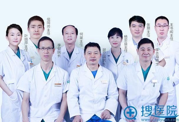上海华美整形专家团队
