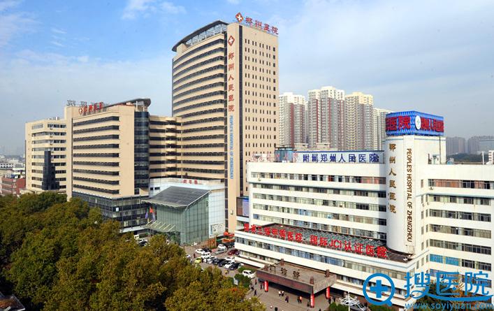 河南省郑州人民医院整形外科外景图