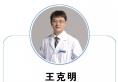 北京八大处整形王克明:自体脂肪面部填充术后注意事项+案例