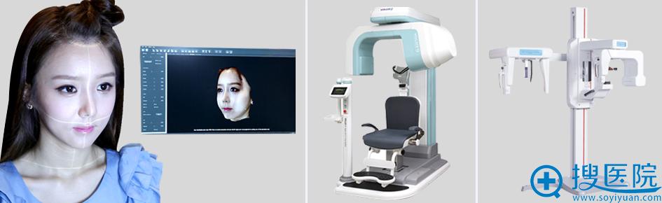 韩国FACE-LINE整形外科医院较尖端的诊疗系统