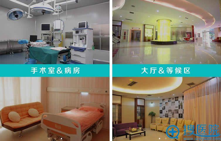 重庆五洲女子激光微整形医院环境图