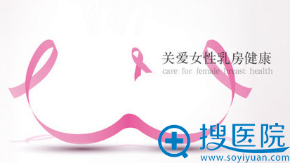 乳房健美是女性人体美重要部分