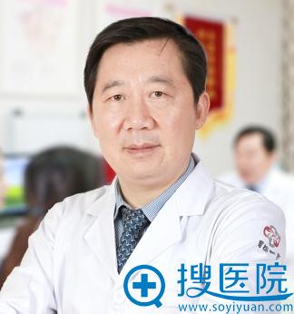 北京八大处整形李发成教授