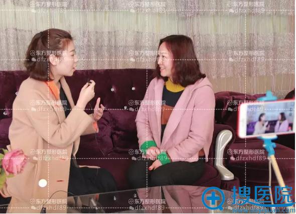 【直播】郑州东方整形医院40岁阿姨通过面部线雕除皱手术变姐姐