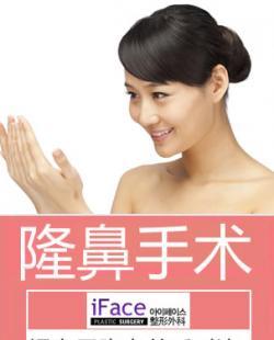 【真实经历】看我在韩国iFace做的塌鼻子隆鼻前后对比照片