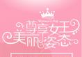 上海时光双眼皮低至3800元 3月女神节价格表