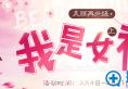 上海伊莱美整形医院妇女节整形活动价格表+李强专家案例