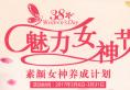 北京新星靓整形医院3.8活动价格表+张立彬医生案例