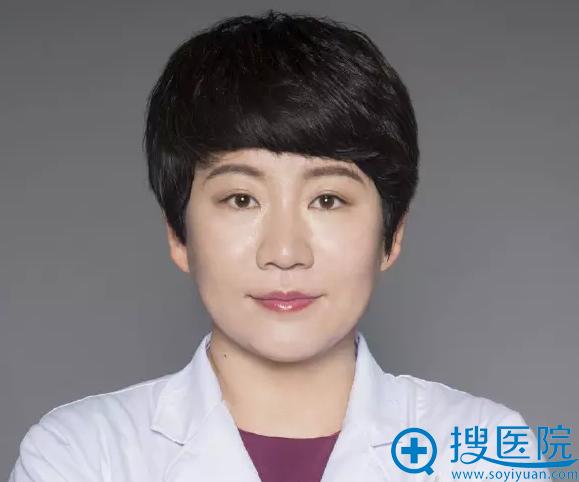 小忠丽格医美田艳丽博士